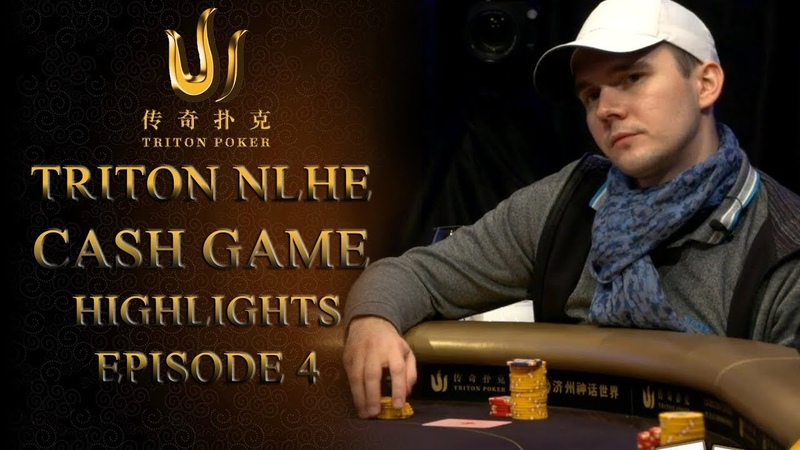 Top Pots Triton NLH Ep4 High Stakes Cash Game with fish2013