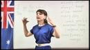 Английский на 5 Урок 10 Часть 1 Тема Present Simple Школа иностранных языков ИтелЛингва