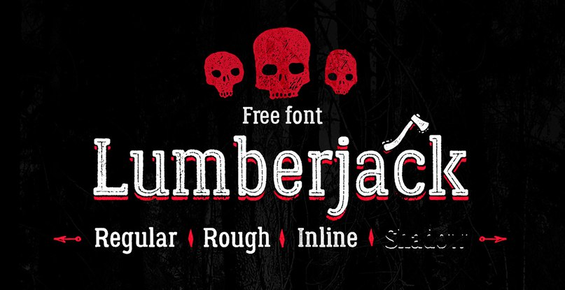 шрифт Lumberjack