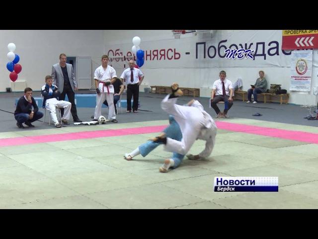 Впервые в Бердске состоялись соревнования по КУДО