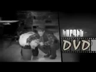 Kargin DVD 3