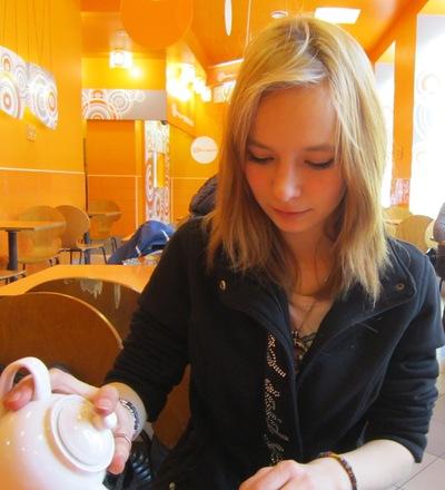 Марина Смит, 17 декабря , Мурманск, id81423314