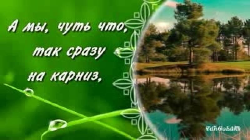 опять для Души))