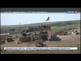 Провокации в Сирии: Вашингтон останавливаться не намерен