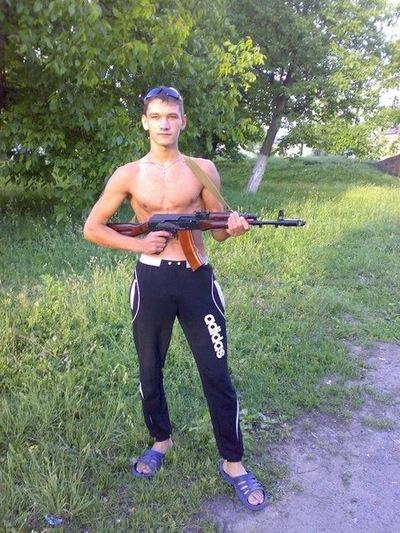 Веталь Коваль, 2 сентября 1987, Бердичев, id198394887