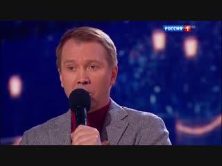 Евгений Миронов и Александр Ким. Мастер-класс от народного артиста!/