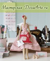 Куклы тильды в Беларуси. Сравнить цены, купить потребительские товары на 14