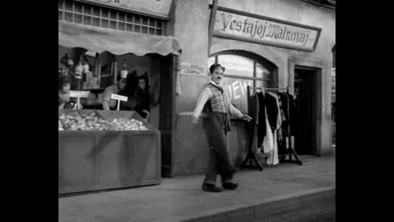 Драка нацистов с еврейским цирюльником. (Чарли Чаплин).(Отрывок из кинофильма: Великий диктатор).