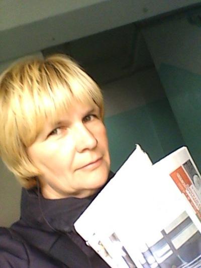 Татьяна Савко, 19 июля , Борисоглебск, id225214105