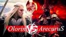 Турнир Властелин Колец: Middle Age Cup - Olorin vs ArecuruS (Группа E, первый тур)