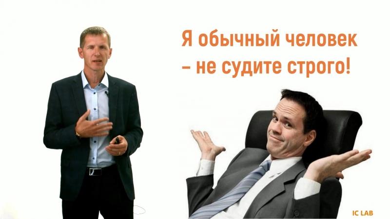 Ошибки опытных переговорщиков