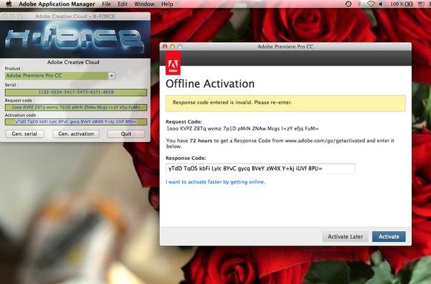 adobe application manager cs6 crack