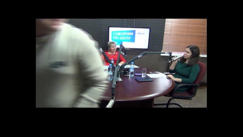 «Говорим по делу» | Елена Запорожская - замглавы Орска по социальной политике