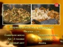 Жареные лисички с картошкой - рецепты для мультиварки с фото
