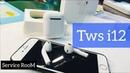 I12 TWS Лучшие копии AirPods