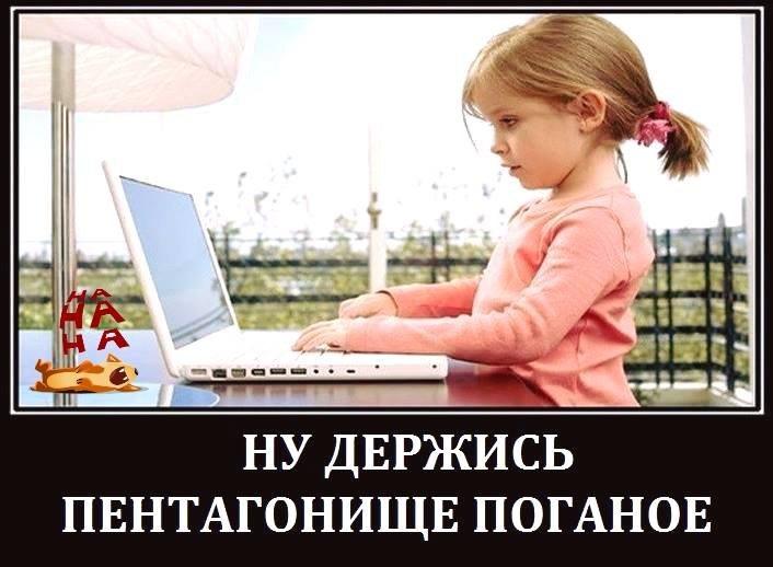 https://pp.userapi.com/c830609/v830609470/1b9355/2N1dezGRrPo.jpg