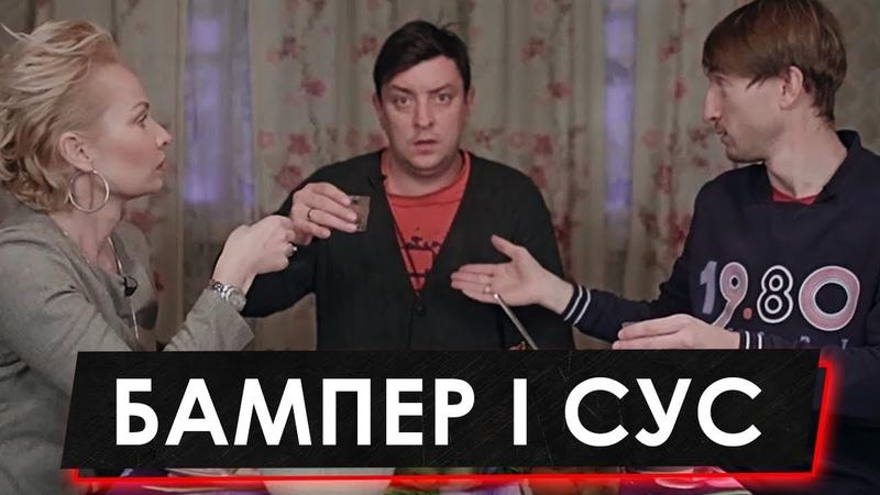 Петро Бампер и Сус — про выборы, телевидение и Зеленского