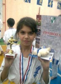Карина Замалетдинова, 8 августа 1999, Казань, id157656031