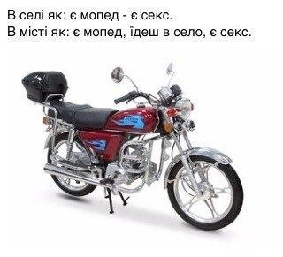 Фото №416684642 со страницы Игоря Шистерова