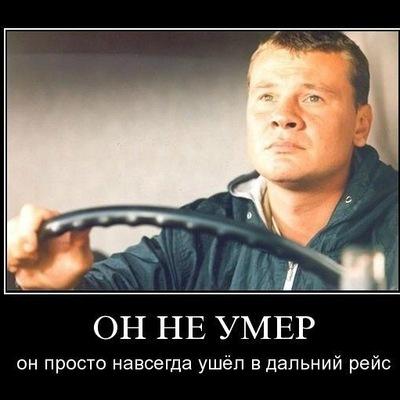 Сергей Огнев, 2 июня , Кингисепп, id42148582