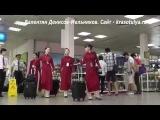 Девушки Вьетнама, азиатки Хо ши мин аэропорт, отдых во Вьетнаме. Вьетнамки видео. Стюардессы