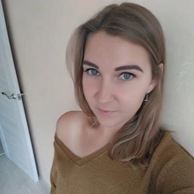 Алинка Кислякова