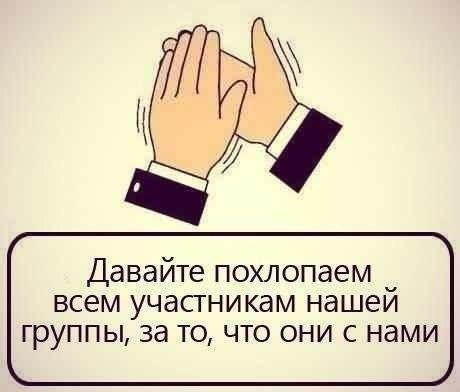Ухххх)