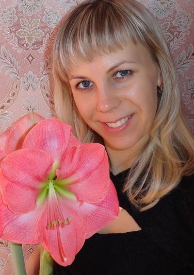 Наталья Меньшуткина, 11 мая 1981, Челябинск, id13859158