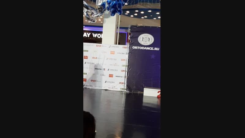Танец Болото. Конкурс в г.Краснодар