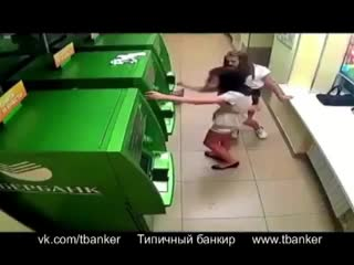 Atm fight (mortal combat)