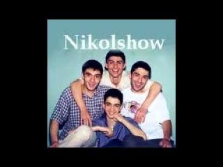 Nikolshow - takucuna shairebi