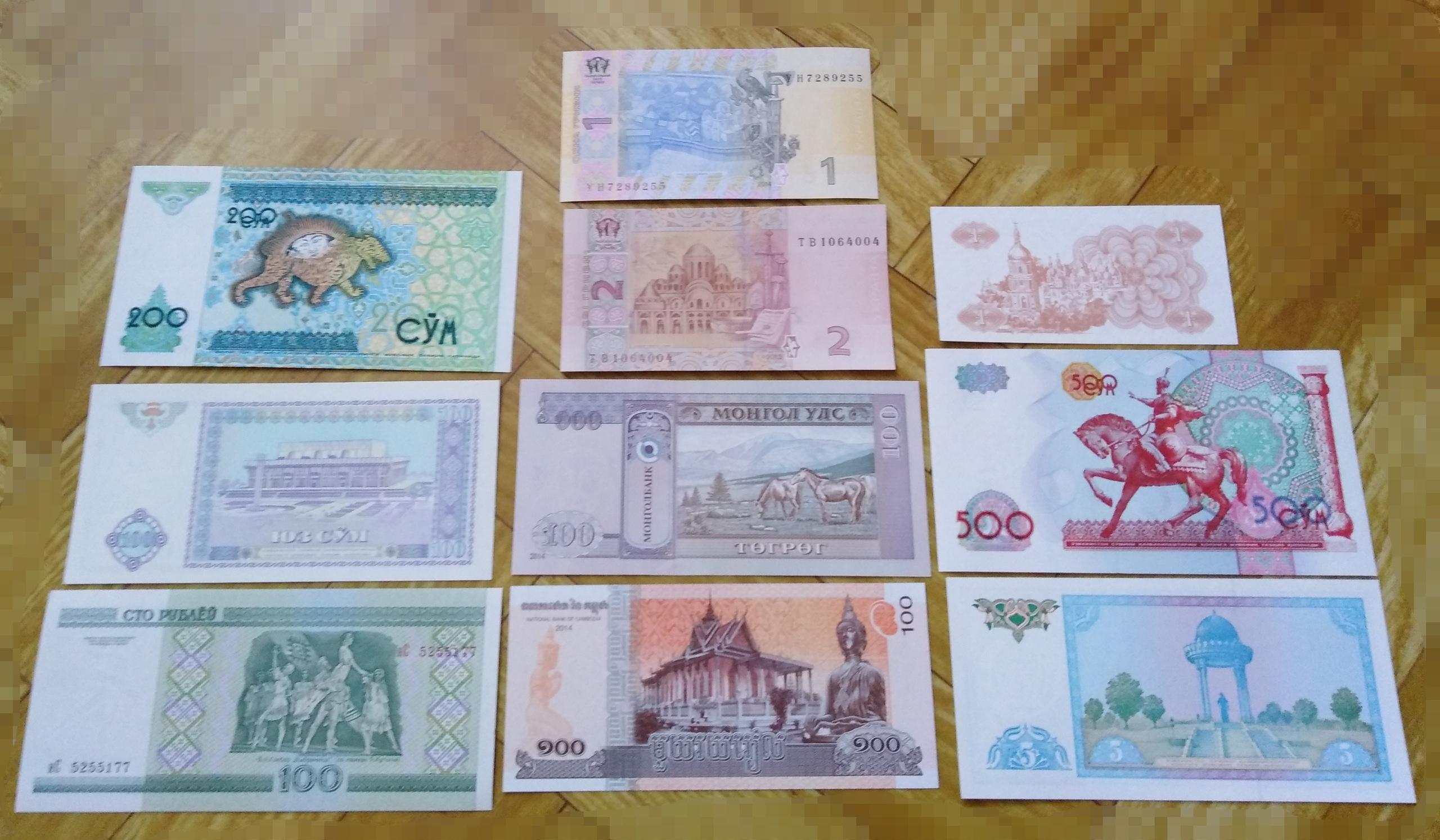 Продам иностранные монеты, банкноты и | Объявления Орска и Новотроицка №1365