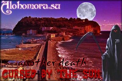 Казнь вампира клана Азордан в игре «Проклятые солнцем»