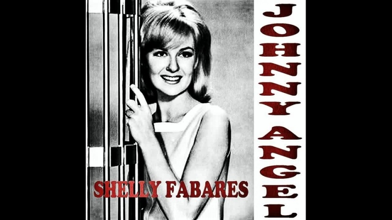 Shelly Fabares - Johnny Angel - HIGH QUALITY SOUND 1962