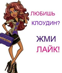 Інна Созанська, 10 июля , Калуш, id161869393