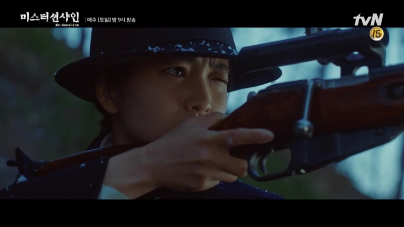 Мистер Саншайн | Mr. Sunshine | 미스터 션샤인 - 14 серия [Превью]