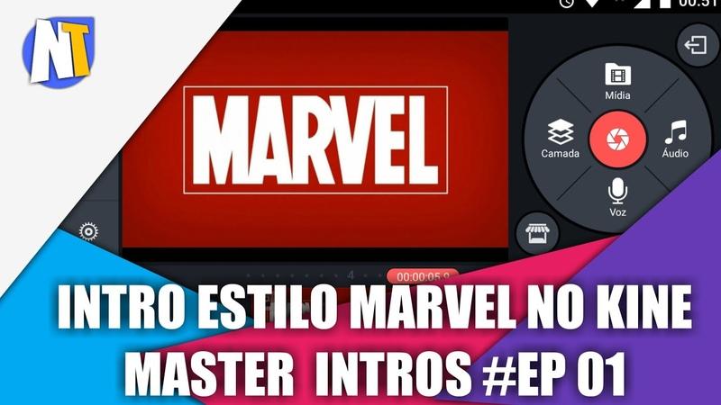 COMO FAZER UMA INTRO ESTILO MARVEL NO KINE MASTER INTROS EP 01