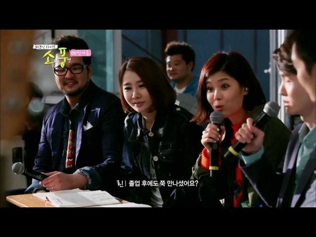 Picnic Live - Kim Tae-woo, Lyn, JeA, Sung-ho, 피크닉 라이브 소풍 - 김태우 린 제아 성호 01, 2회 20130520