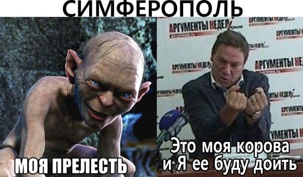 Общественность Симферополя требует у Пшонки расследовать финансовые преступления нардепа Миримского - Цензор.НЕТ 9364