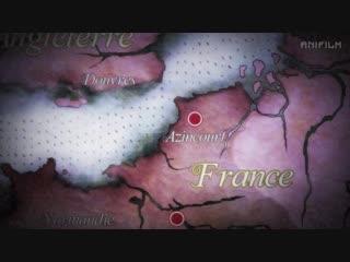 4 Улисс: Жанна д'Арк и рыцарь-алхимик /Ulysses - Jehanne Darc to Renkin no Kishi - 04 [MVO] Anifilm
