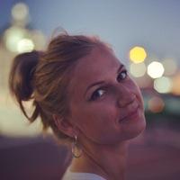 Аватар Светланки Боярской
