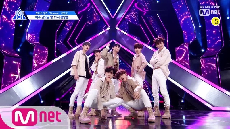 🔆Produce X 101 — Finesse [No Cut] 2 Ver.🔆