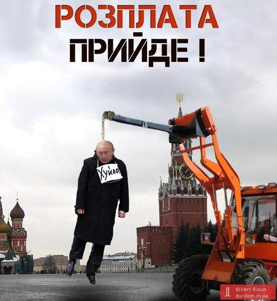Большинство нардепов снова не пустили в суд над Савченко: в зал завели титушек - Цензор.НЕТ 3701