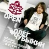 Олег Чубыкин@Arena.Rock-Bar