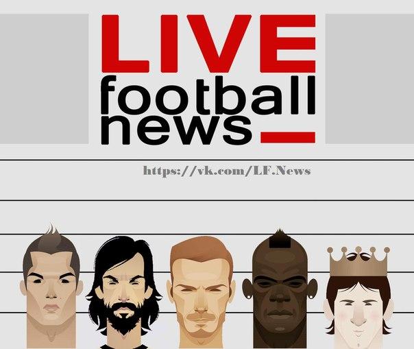новости футбола англии 2013