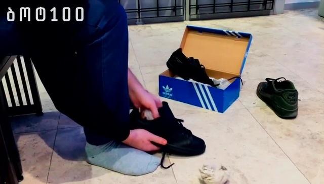 სიტუაცია ფეხსაცმლის მაღაზიებში D D D