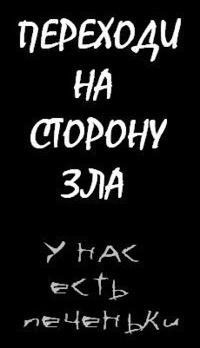 Андрей Мякотников, 15 июня , Нижний Тагил, id227099073