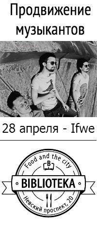 Продвижение музыкальных событий Vol. 6