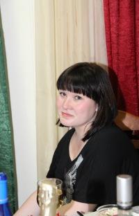 Ленка Измайлова, 2 марта 1990, Тюмень, id14462209