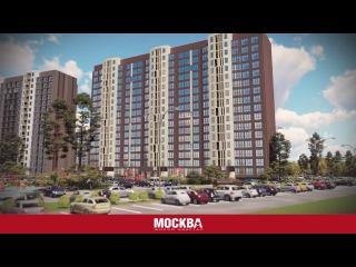 Продажа квартир в новой очереди ЖК МОСКВА